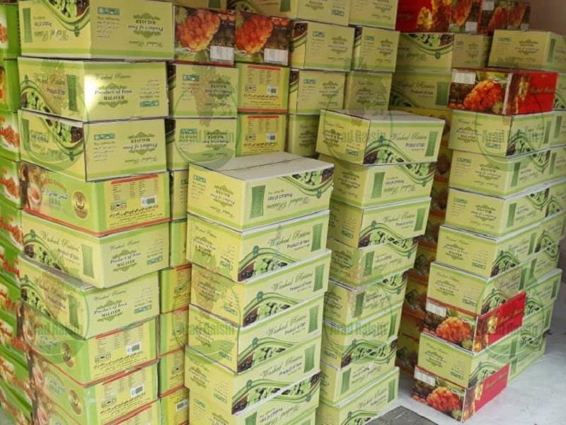 صادرات انواع کشمش